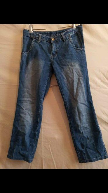 женские джинсы 26 размер в Кыргызстан: Джинсы размер 26
