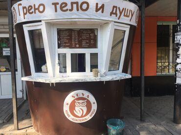 Девушки по вызову в оше - Кыргызстан: Бариста. 1-2 года опыта. 5/2. Мед. Академия