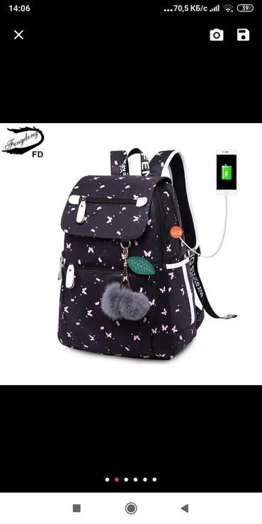 рюкзаки для девочек в Кыргызстан: FengDong рюкзаки для девочек-подростков школьные сумки черный usb