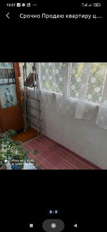 Продается квартира: 105 серия, 3 комнаты, 62 кв. м