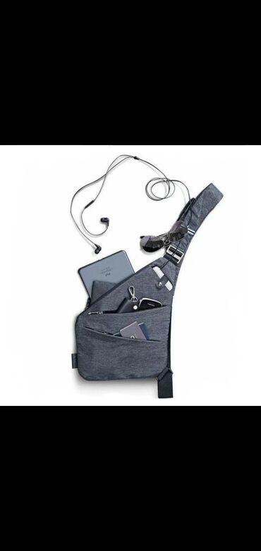 Сумка-кобура - ультратонкая сумка-органайзер для документов и