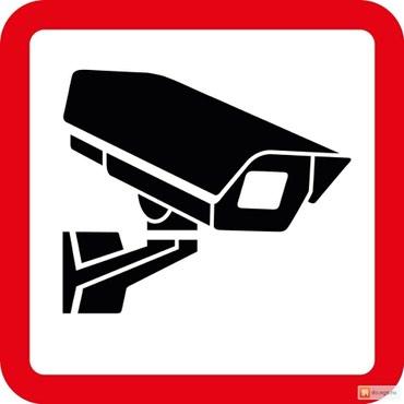 Системы - Кыргызстан: #видеонаблюдение##GSM СИГНАЛИЗАЦИИ##системы кантроля доступа