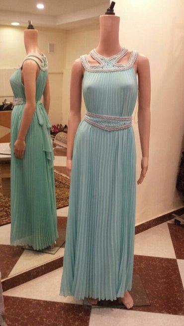 Bakı şəhərində Продается платье