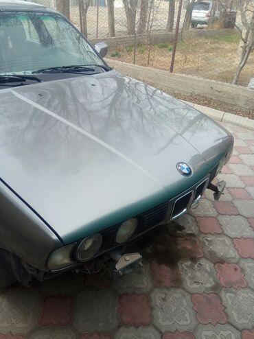 Транспорт - Тамчы: BMW 5 series 2 л. 1989 | 222222 км