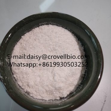China supplier supply tetracaine / tetracaine Hcl ( в Дусти