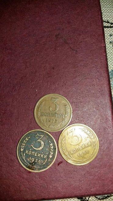 Bakı şəhərində    3 qəpiklər satılır.  Biri  4  manata. Birlikdə 10 manatadır.