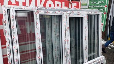 веб камера с микрофоном цена в Кыргызстан: Окна, Двери | Установка, Изготовление | Больше 6 лет опыта
