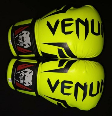 боксерские-перчатки-на-заказ в Кыргызстан: Боксерские перчатки в наличии.Доставка по всему КЫРГЫЗСТАНУ и по