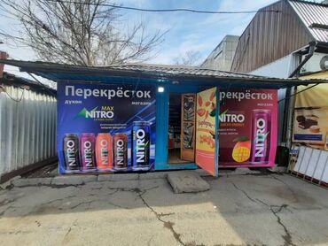 стерильные перчатки цена бишкек в Кыргызстан: Продаю .ходовая точка .цена договарная вхорошом районе