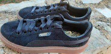 Puma basket βελούδινα sneakers  Νούμερο 40