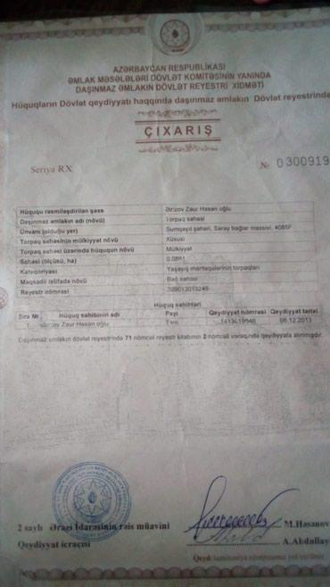 Satış Ev 234 kv. m, 5 otaqlı
