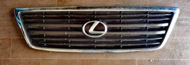�������������� 470 �� �������������� в Кыргызстан: Решётка радиатора на  Lexus LX 470, требуется небольшая покраска
