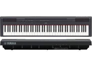 """Цифровое пианино """"yamaha"""" p115. один из в Бишкек"""