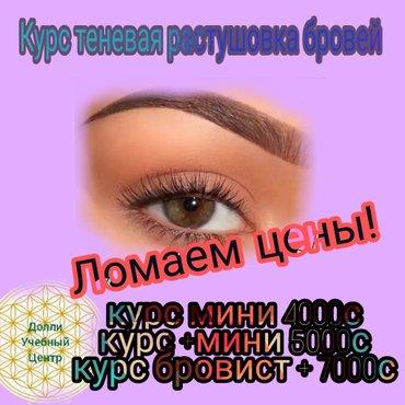 ad-image-45589387