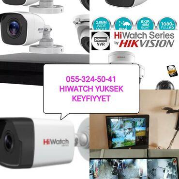 Электроника в Баку: Hiwatch yuksek keyfiyyetli kamera nezaret sistemleirnin topdan satisi