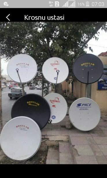 Tapelka antena kredit в Bakı
