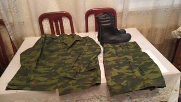 Военная форма размер 50 цена 850 . Берцы в Кара-Балта