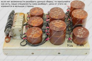 Покупаю дорого на вес и поштучн в Бишкек