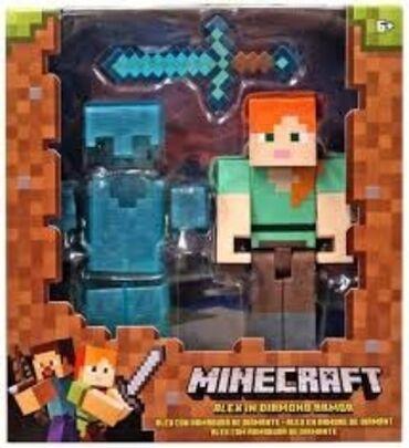 10314 elan: Minecraft qutu  ₼ Qiymət: 5AZN  🛵Çatdırılma: Var