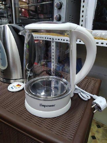 Чайник электрический impower объем 2л гарантия 30 дней стекло есть