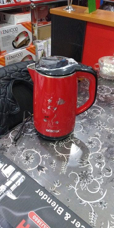 """Xırdalan şəhərində Elektirik çaydan """"Boxiya""""təzədi,istənilən sayda var,çatdırılma"""