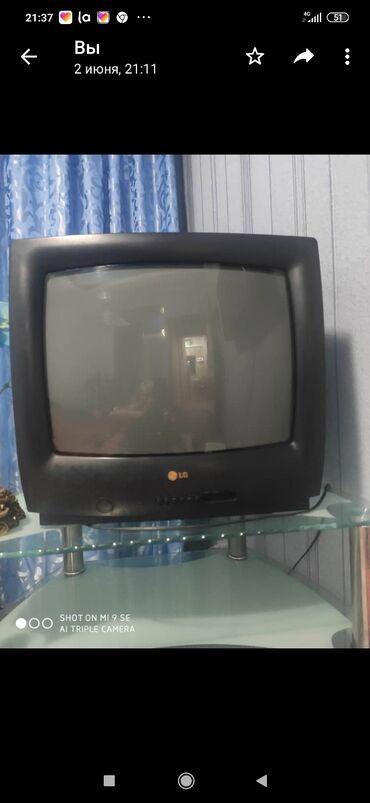 телевизор самсунг 54 см в Кыргызстан: LG отличного качество, недорого
