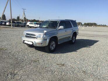 Toyota - Кыргызстан: Toyota Hilux Surf 2.7 л. 1998 | 240 км