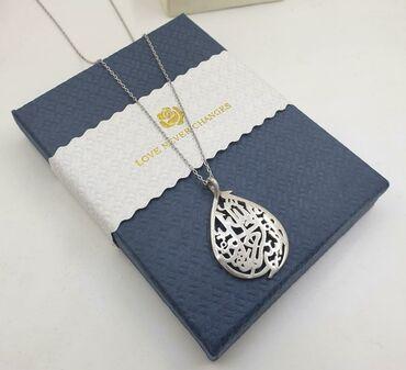 Gümüş boyunbagiQiymet-35 aznhediyye qab+qutuMetrolara caddırılmag925