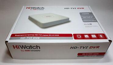 Видеонаблюдения регистратор Hiwatch 4каналГарантия 3года
