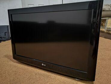 """ТВ и видео - Кыргызстан: 32"""" (80см) LCD телевизор LG в идеальном состоянии, пульт новый, без"""