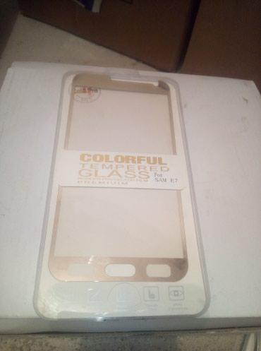 защитные пленки samsung в Кыргызстан: Защитное стекло на Samsung E7-5шт 50 сом