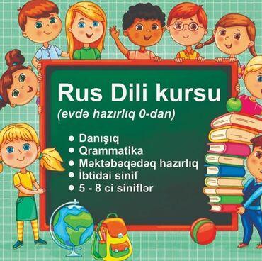 582 elan | XIDMƏTLƏR: Xarici dil kursları | Rus | Uşaqlar üçün