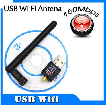 Wireless antena 150m usb wifi - network card 802. 11n/g/b - Kragujevac