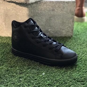 Кроссовки и спортивная обувь - Кок-Ой: Мужские Утеплённые кеды