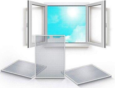 Москитные сетки на окна обеспечивают в Бишкек