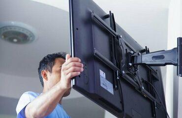 телевизор век в Кыргызстан: Установка телевизора на стену установка ТВ на стену кронштейн для