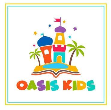 Дорогие родители!Новый частный детский сад с радостью объявляет