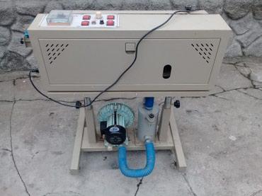 упаковочный в Кыргызстан: Упаковочный аппарат,конвеерный,компрессионый +3 мешка пакетов для упа