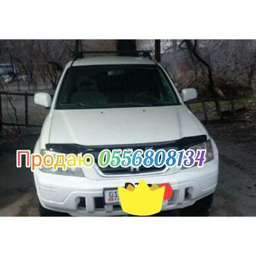 пакеты для заморозки бишкек в Кыргызстан: Honda CR-V 2 л. 1998 | 270000 км