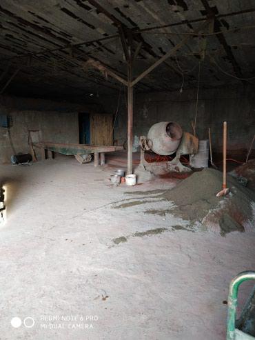 Продаю действующий цех по в Бишкек