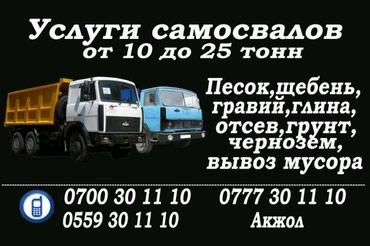 ad-image-51777287
