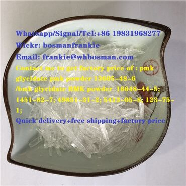 Trimethyl orthobenzoateCAS No.:707-07-3Pls Contact me