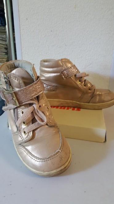 Демисезонные ботинки девочковые (Корея) размер 28 в Бишкек