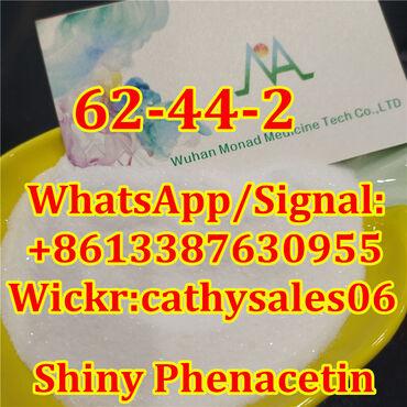 USA Warehouse Shiny phenacetin,phenacetin powder phenacetin price, 62-