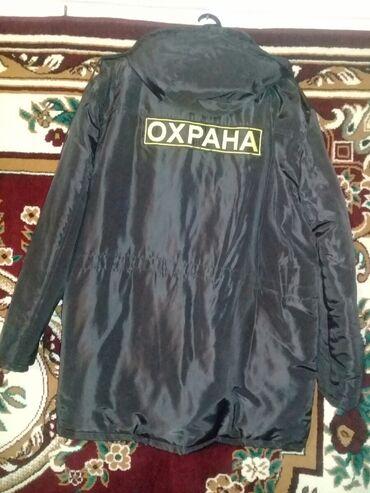 Мин бир тун китеп - Кыргызстан: Бир жолу кийилген окончательный