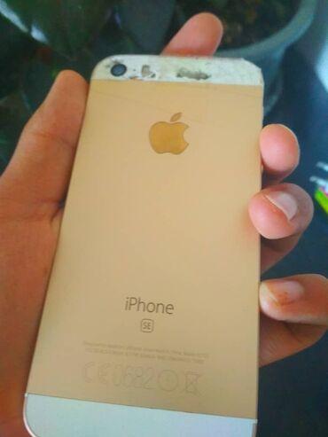 Восстановленный iPhone SE 16 ГБ Розовое золото (Rose Gold)