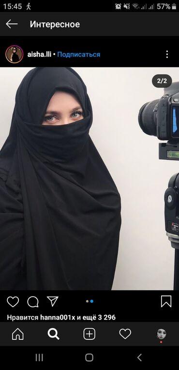 Работа за границей в Кыргызстан: Ас саляму алейкум! Девушка в хиджабе,русскоязычная,срочно на сезон