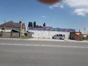 авто сервис в Кыргызстан: Продаётся авто мойка находится на алыкулова аймончок арендага берилбей