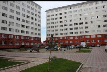 акустические системы 4 1 колонка сумка в Кыргызстан: Продается квартира: 1 комната, 45 кв. м