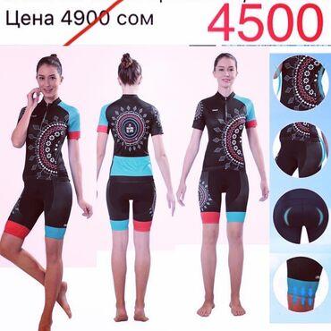 Фирменный женский #велокостюм / #велоформа (джерси + шорты) известного